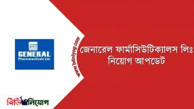 General Pharmaceuticals Ltd 1