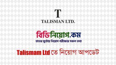 Talisman Ltd