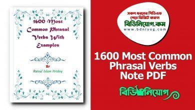 1600 Most Common Phrasal Verbs Note PDF
