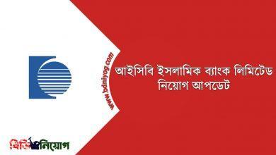 ICB Islamic Bank Limited